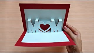 Pop Up Card For Mothers Day | 3D Mom Card | Maison Zizou