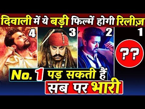 Download Diwali के दिन एक साथ रिलीज होगी 4 सबसे बड़ी फिल्म   Thugs Of Hindostan, NGK, Sarkar Mp4 HD Video and MP3