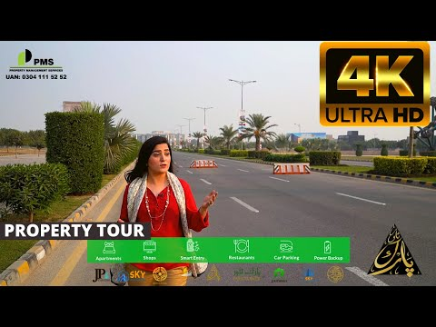 Property Tour New Lahore City | Park Tower Lahore | Shops, Apartments, Food Court & Restaurant | 4K