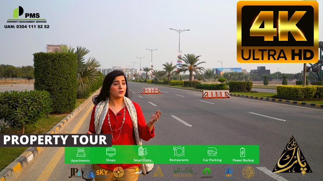 Park Tower Lahore Property Tour