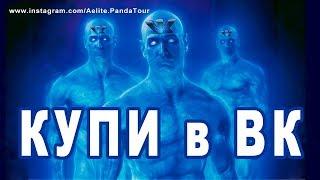 ПРОДАЖА ВКонтакте ЗАРАБОТАТЬ ДЕНЬГИ в интернете КАК ПРОДАВАТЬ в ВК ЗАРАБОТОК в ИНТЕРНЕТ без вложений