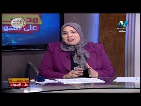 علوم لغات 1 إعدادي حلقة 7 ( Atomic structure ) أ إيمان عبد الجواد 16-10-2019