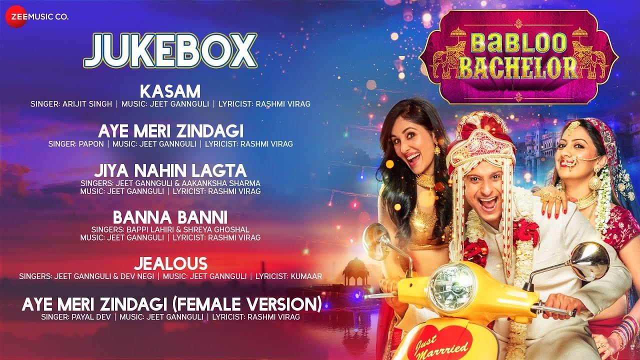 Babloo Bachelor – Jiya Nahin Lagta Lyrics