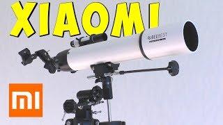 🔭 Астрономический ТЕЛЕСКОП XIAOMI BeeBest 👀 90*600mm Astronomical Telescope from Aliexpress
