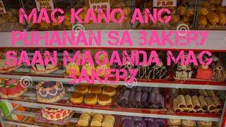 Saan Po Magandang Mag Tayo Ng Bakery ..at Mag Kano Ang Puhunan Kay Langan Sa Bakery