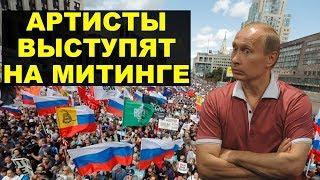 Попытки Кремля слить протест провалились