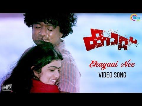 Ekayaai Nee Song - Kaattu - Asif Ali, Manasa Radhakrishnan