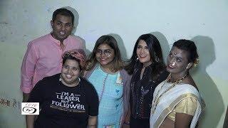 Richa Chadda At Inaugurated India First Integrated Community Based ART Center.