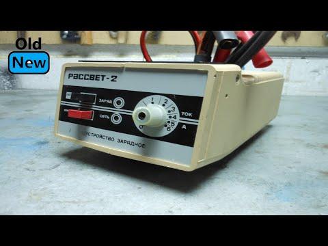 Реставрация (Restoration) зарядное устройство для аккумулятора восстановление 1988 года выпуска.