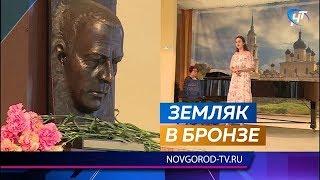 Вице-премьер Ольга Голодец подарила старорусской школе искусств горельеф Сергея Рахманинова