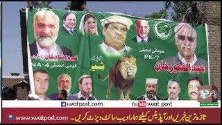 swat-post-pakistan-muslim-league-n-election-campaign-begins