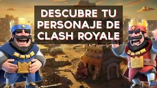 Cual personaje de clash royale eres? Descubre tu personaje de crash royale / clash of clans con este divertido test! ↠↠ ¡No te olvides de suscribirte para no ...