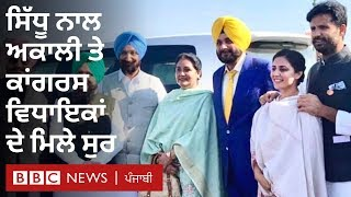 Kartarpur: Sidhu calls for India-Pakistan cross-border trade, here's what MLAs say