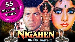 Nigahen - Blockbuster Hindi Film | Sridevi, Sunny Deol, Anupam Kher | Bollywood Movie | निगाहें