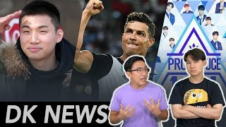 Produce X 101 Rigged? / Daesung's Building / Ronaldo CANCELLED  [D-K News]