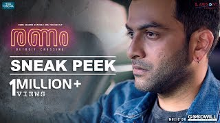 Ranam - Sneak Peek