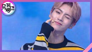 FLY HIGH - BXK(비엑스케이) [뮤직뱅크/Music Bank] | KBS 210205 방송
