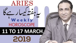 Capricorn Monthly Horoscope 2019 Predictions In Urdu March Forecast