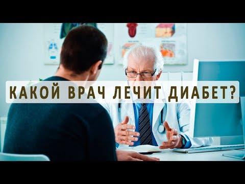 Лечение повишено кръвно инсулин