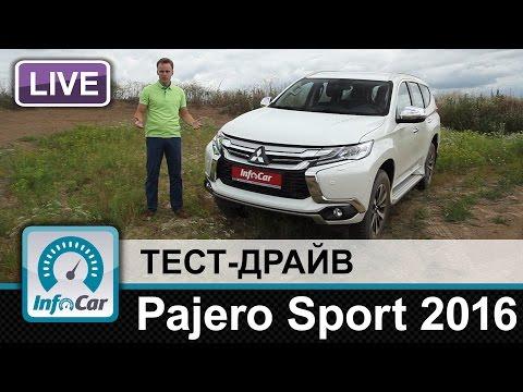 Mitsubishi Pajero Sport Внедорожник класса J - тест-драйв 1