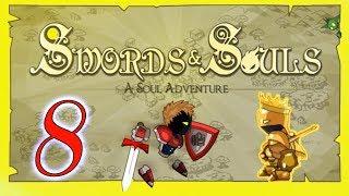 Swords and Souls #8 С лопатой на перевес