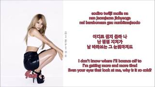 AOA - Mini Skirt (Rom-Han-Eng Lyrics) Color & Picture Coded
