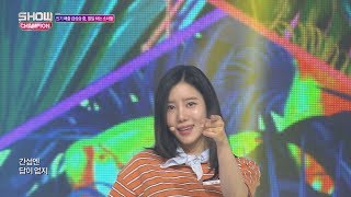 Show Champion EP.229 BERRY GOOD - BibidiBobbidiBoo