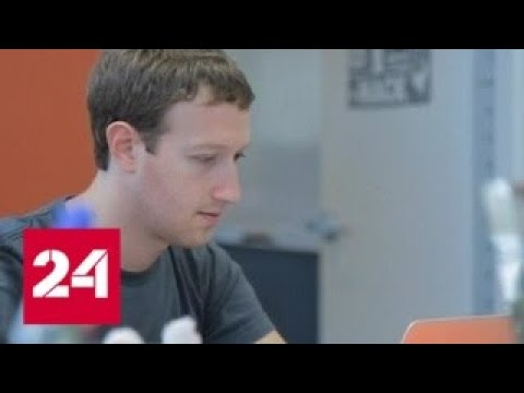 , title : 'Марк Цукерберг едва не лишился поста председателя совета директоров Facebook - Россия 24'