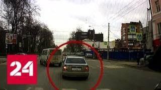 В Ростове-на-Дону депутат и подполковник полиции не поделили дорогу - Россия 24