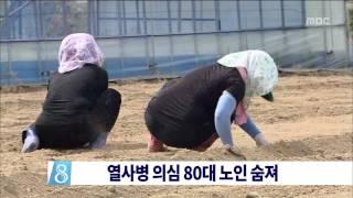 2015년 08월 02일 방송 전체 영상