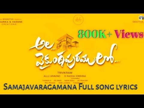 Download Samajavaragamana Full song lyrics    #Alavaikuntapurramlo #Alluarjun Mp4 HD Video and MP3