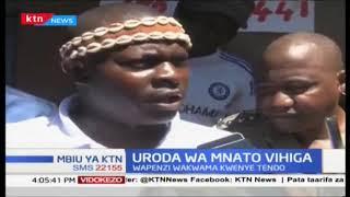 Kimbwanga Vihiga: Polisi na mpenziwe 'wakwama' wakila uroda