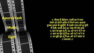 Jarasa Jhoom Loon Mai Karaoke Lyrics - YouTube
