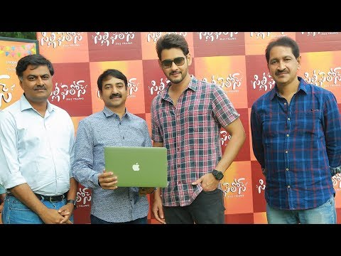 Silly Fellows Trailer Launch by Mahesh Babu