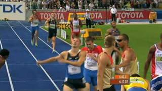 Trey Hardee World Championship 2009- Pole Vault 520cm