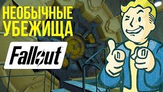 Самые зверские эксперименты над людьми в мире Fallout: ужасы бункеров Vault-Tec