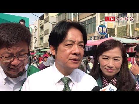 國台辦前高官打臉「九二共識」 賴清德:不意外!