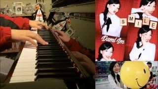Dami Im - Smile (Advanced Piano Cover)