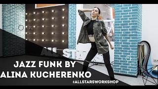 PARTYNEXTDOOR - Not Nice Jazz Funk by Алина Кучеренко All Stars Workshop