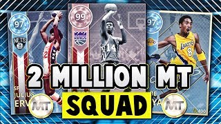 INSANE 2,000,000 MT GOAT SQUAD | NBA 2K18 MyTEAM 2 MILLION MT Squad Builder