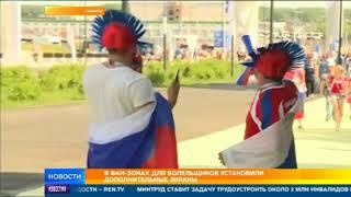 Болельщики на арене в Самаре, затаив дыхание, ждут начало матча Россия - Уругвай