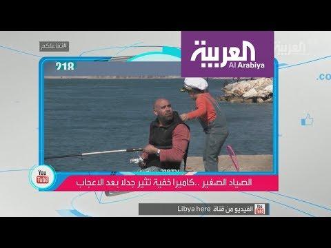 العرب اليوم - شاهد: تهم الفبركة تلاحق رامز جلال في برنامج المقالب الجديد