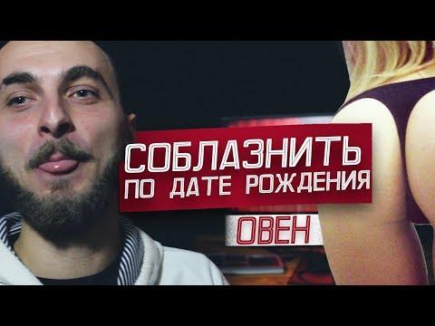 Алексей чадов по гороскопу