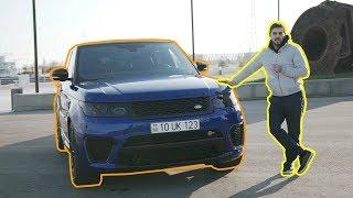 Dünyanın Ən Sürətli SUV si ?   Range Rover SVR