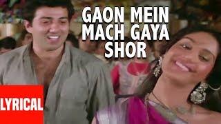 Gaon Mein Mach Gaya Shor Lyrical Video   Dacait   R.D.