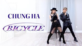 CHUNG HA (청하) - 'Bicycle' Dance Cover | Ellen and Brian