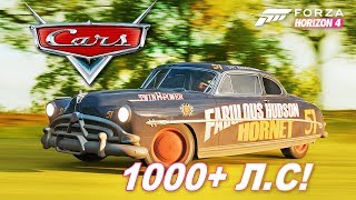 "Forza Horizon 4 - ""Док Хадсон"" из мультика Тачки / Hudson Hornet на 1000 л.с.!"