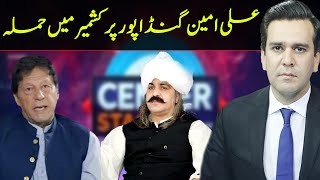 Center Stage With Rehman Azhar   15 July 2021   Express News   IG1I