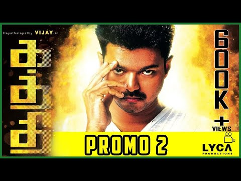 Kaththi - Making Video Promo 2 | Vijay, Samantha | A.R. Murugadoss | Anirudh