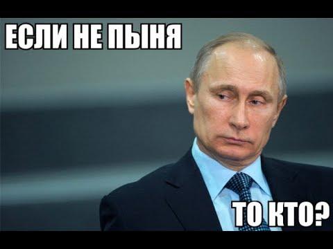 Налог на ВОДУ с 2020 года в России!